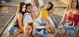TELUGU MOVIE REVIEW