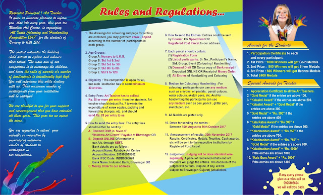 Rainbow Brochure Page2 Rules and Regulations