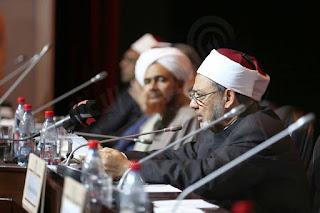 Muktamar Ulama Sedunia Menyatakan Wahabi Bukan Ahlus Sunnah Wal Jama'ah