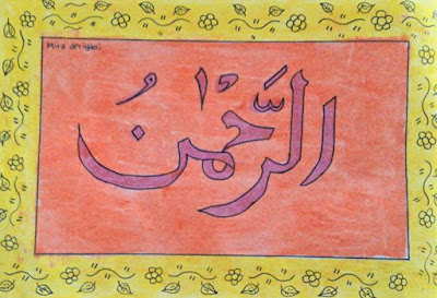 Menggambar Dan Mewarnai Kaligrafi Dengan Krayon Seni Rupa