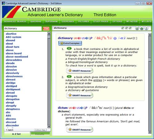 تحميل قاموس كامبريدج