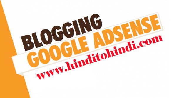 google adsense approval tricks free