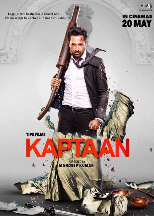 Kaptaan- Punjabi Movie Star Casts, Wallpapers, Songs & Videos