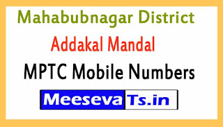 Addakal Mandal MPTC Mobile Numbers List Mahabubnagar District in Telangana State
