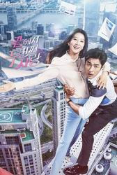 Second To Last Love (eps.06)