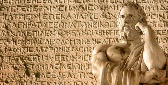 SOS από τους Ισπανούς ελληνιστές για τη διατήρηση της διδασκαλίας Αρχαίων Ελληνικών