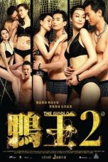The Gigolo 2 (Aap wong 2) (2016)