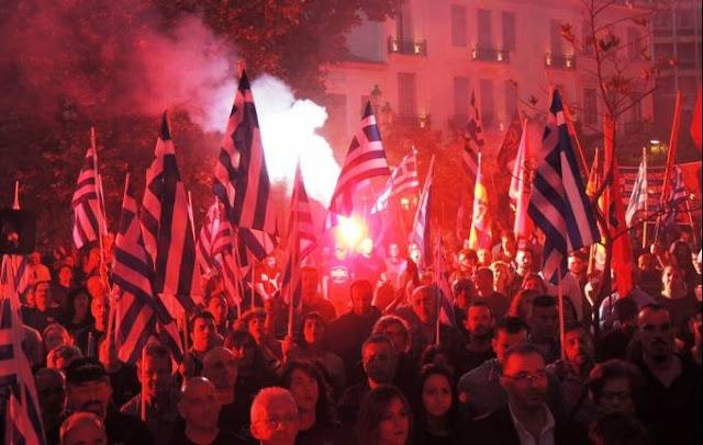 """""""Η Πόλις εάλω"""": Οι Έλληνες Εθνικιστές τίμησαν την Μνήμη των τελευταίων υπερασπιστών της Κωνσταντινούπολης - Φωτορεπορτάζ"""