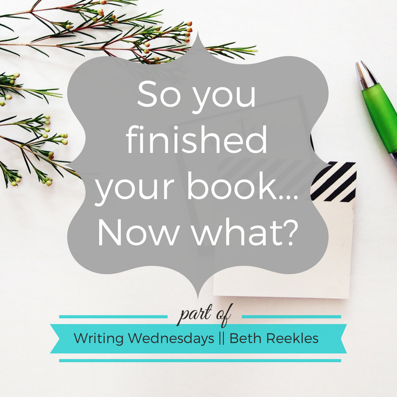 So you finished your book! Incredible news! Question is, now what do you do? In this post, I share a few answers.