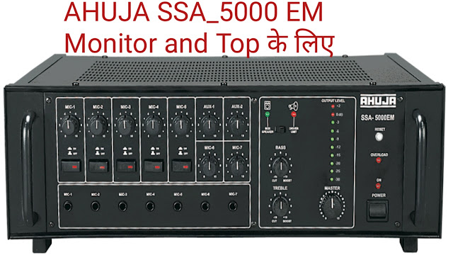 AHUJA SSA 5000 em amplifier price and specification