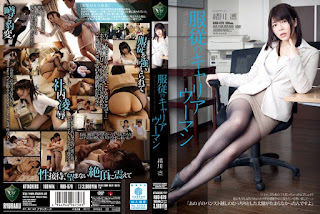 RBD-679 Career Woman Of Submission Rin Ogawa