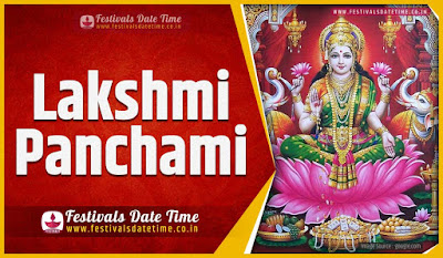 2020 Lakshmi Panchami Date and Time, 2020 Lakshmi Panchami Festival Schedule and Calendar