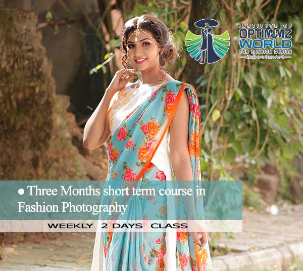 Fashion Designing Colleges In Kochi