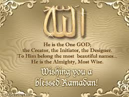 Ramzan Mubarak Image Messages for whatsapp 2017