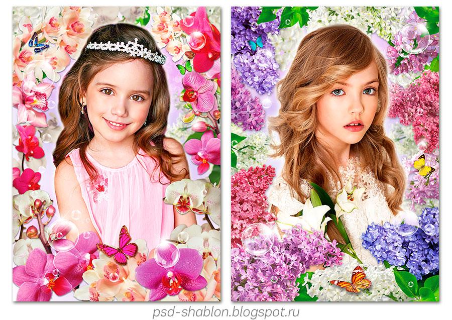 Шаблоны девочек для открыток 186