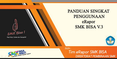 Download Erapor SMK 2017
