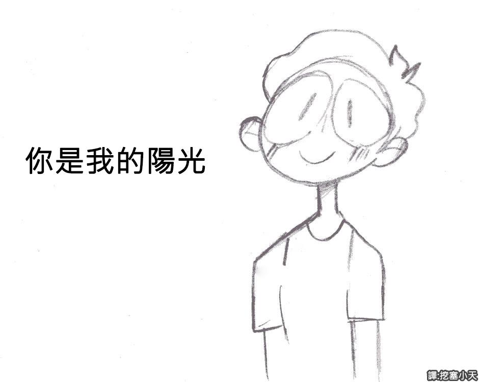 哇塞神奇歐美翻譯密境: Rick&Morty-陽光
