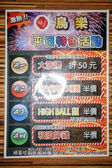 17973918 1291033444283231 5074813737140694019 o - 日式料理 鳥樂 串燒日本料理 Toriraku