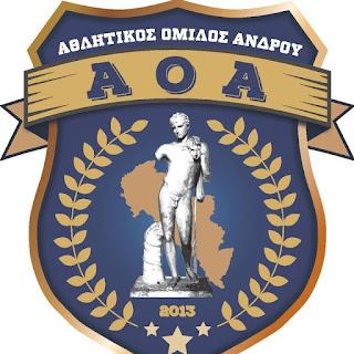 Ευχές & συγχαρητήρια  του ΑΟ Ανδρου στον Περιστεριώνα!!!