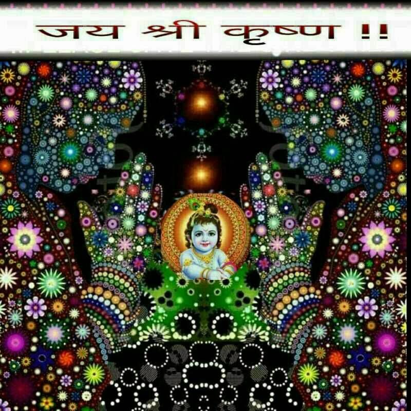 krishna nice image