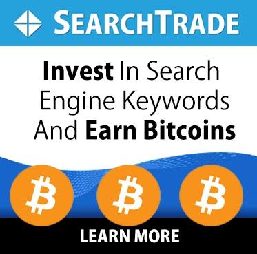 اربح البيتكوين من محركات البحث او اعلن مع شبكة Searchtrade