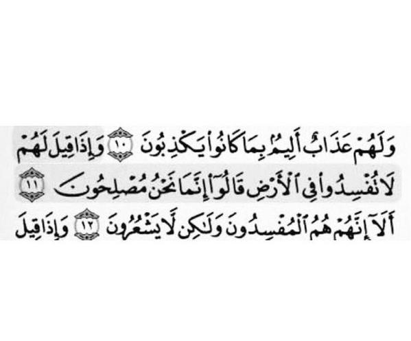 Inilah Keutamaan Tadarus di Bulan Ramadhan