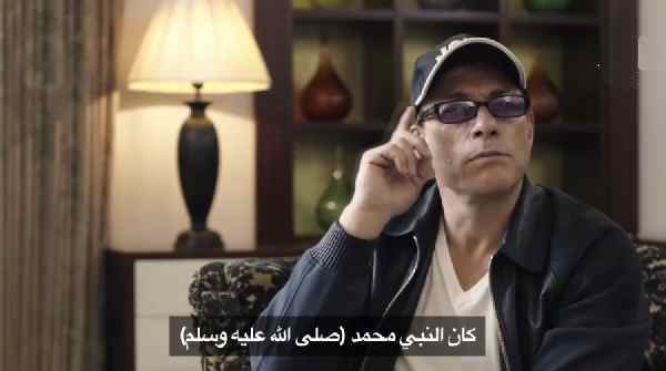Van Damme praising prophet Muhammad on TV interview