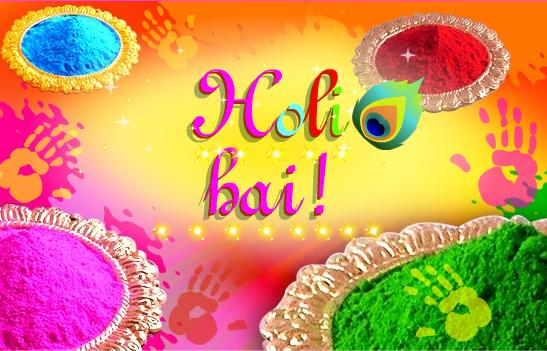 Happy holi 2016 whats app status