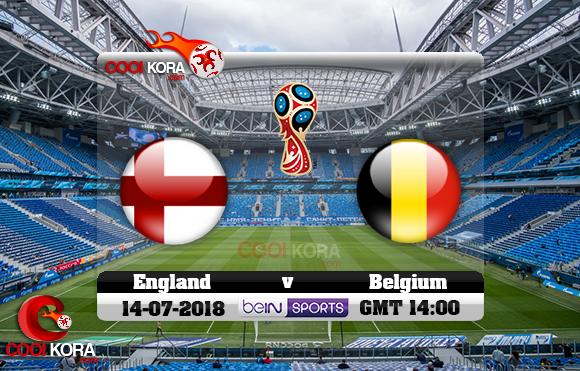 مشاهدة مباراة بلجيكا وإنجلترا اليوم 14-7-2018 بي أن ماكس كأس العالم 2018