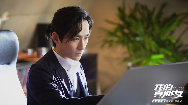 my true friend zhu yilong drama