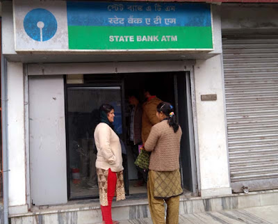 State Bank ATM Mungpoo Reshep Bazar