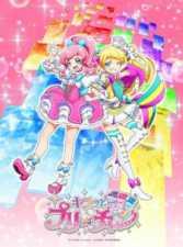Kiratto Pri☆chan – Todos os Episódios Online