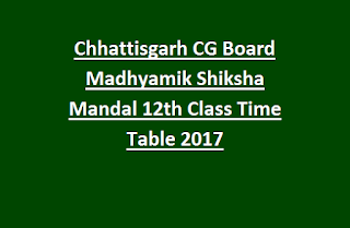 Chhattisgarh CG Board Madhyamik Shiksha Mandal 12th Class Time Table 2017