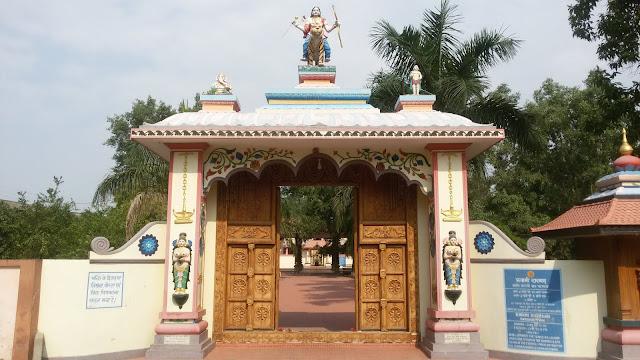 Ayyappa Swamy Temple