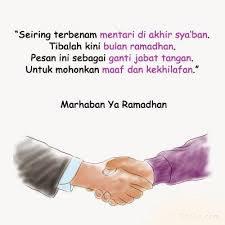 """""""Kartu Ucapan Ramadhan Terbaru19"""""""