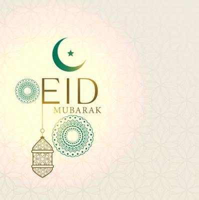 eid card images