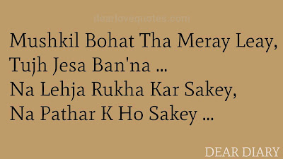 dear diary se images shayari and love quotes-3