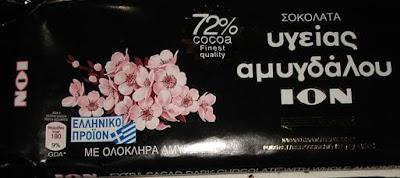 ciocolata Ion :)