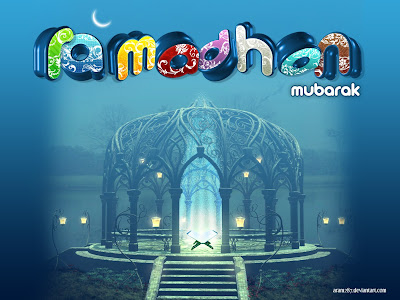 Beautiful-Ramadan-Mubarak-Wallpapers-2012