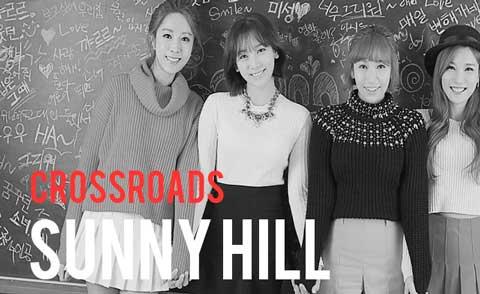 써니힐 SunnyHill