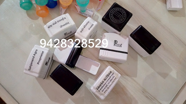 NILKANTH GRAPHICS RUBBER STAMP HALVAD 9428328529