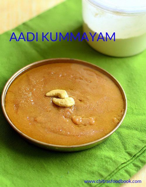 aadi kummayam
