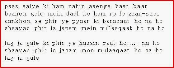 Notations Of Songs Gane Ki Lyrics V Sargam Ya Swarlipi Ya Notes Lag