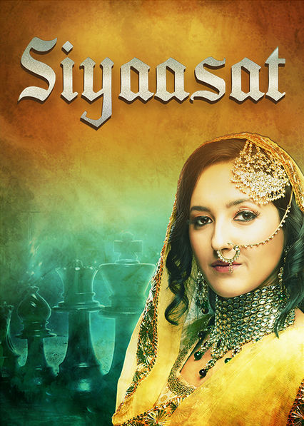Siyaasat Hindi S01EP 1-8 480p Netflix HDRip x264 ESubs