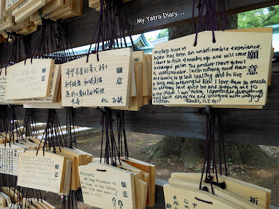 Prayer wooden hangings at the Meiji Jingu Shrine, Tokyo