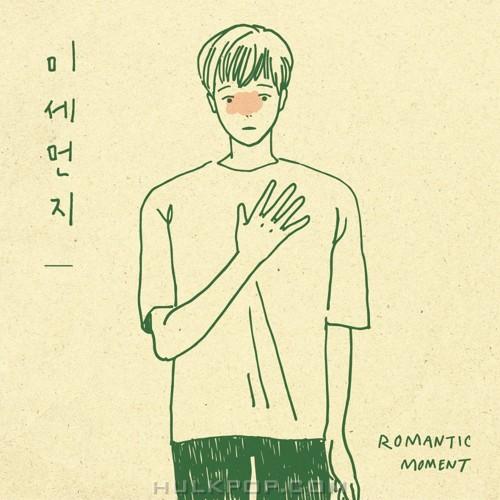 Romantic Moment – 미세먼지 – Single