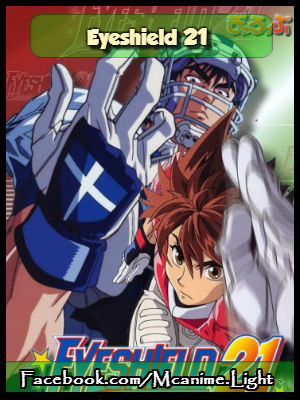 Eyeshield 21 [145/145][OVAs][MEGA] DVD | 480P [100MB][Audio latino]