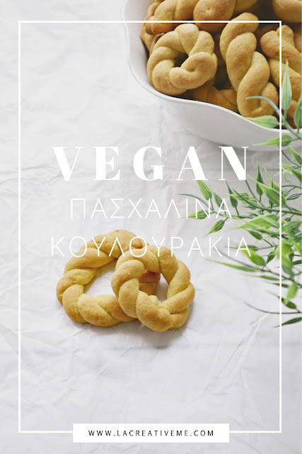 Vegan Πασχαλινά Κουλουράκια