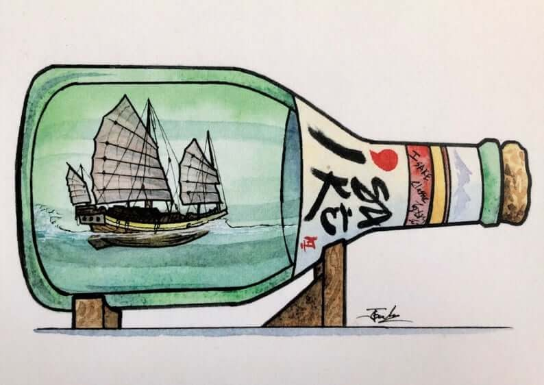 09-Sake-Ship-Jon-Guerdrum-Ship-in-a-Bottle-Drawings-and-Paintings-www-designstack-co