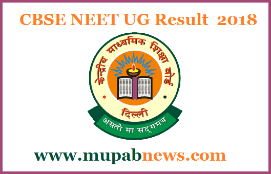 CBSE NEET Result 2018 set to release on 5th of June 2018 in the Central Board of Secondary Education (CBSE) Official Website of www.cbseneet.nic.in. The Result of National Eligibility Cum Entrance Test 2018 for the undergraduate program (MBBS/BDS) is conducted in the month of May 6th 2018 by the Secondary board of Central Government of India. Students who have attended the NEET UG Exam can check their NEET 2018 Results through mupabnews.com. Hence Candidates who are waiting to download the NEET UG Result 2018 Score cards, Merit list, All India Topper list without date of birth also via sms.